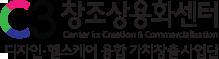 헬스케어 창의경진대회
